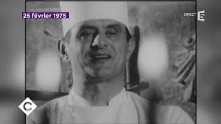 Paul Bocuse : le pape de la gastronomie française - C à Vous - 22/01/2018