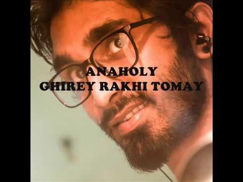 GHIREY RAKHI TOMAY-ANAHOLY
