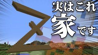 【Minecraft】マインクラフターの日常Z!【コラボ実況】#4