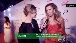 Cамые стильные в России HELLO   ТерриторияStyle   StyleTv