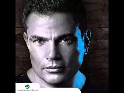 09 Amr Diab - Kan Kol Haga / عمرو دياب - كان كل حاجة