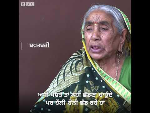 Hindu Pashtuns, who are considered Pakistani Muslims by many I BBC NEWS PUNJABI