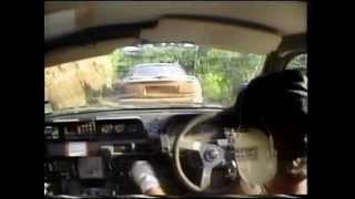 Daihatsu Charade WRC Safari Rally 1990
