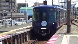 西鉄大牟田線特急 3000形西鉄110周年ラッピング車両 大牟田駅7番のりば入線