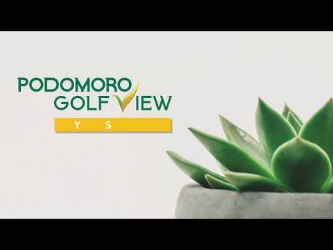 podomoro-golf-view-progres-agustus-2019