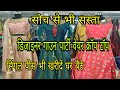 Party Wear Ladies Gowns and Designer Crop Tops at Wholesale Price.