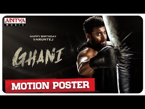 #Ghani Motion Poster | Varun Tej | Upendra | Kiran Korrapati |  Allu Aravind | Thaman S