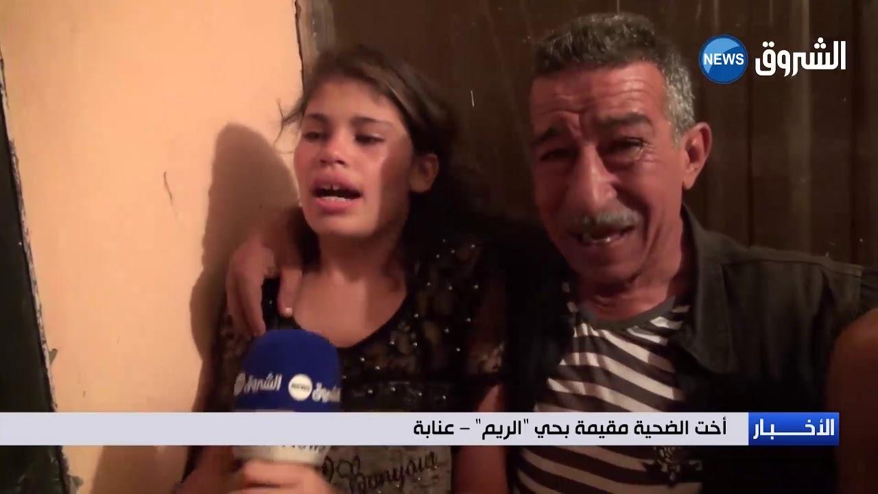 عنابة: زوج يقتل زوجته في بيت أبيها بحي الريم
