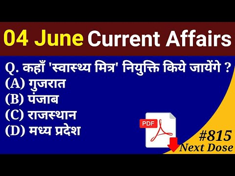 Next Dose #815 | 4 June 2020 Current Affairs | Current Affairs In Hindi | Daily Current Affairs