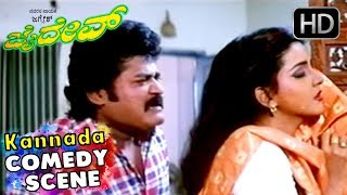Jaggesh Double Meaning Dialogue With Charulatha - Non Stop Super Comedy Scenes Kannada | Jaidev