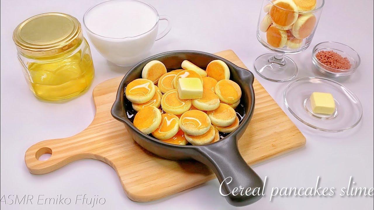 【ASMR】🍯シリアルパンケーキスライム🥞【音フェチ】Cereal pancakes slime 팬케이크시리얼 슬라임