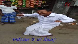 Funny Prank 2017 | Try Not To Laugh or Grin Whatsapp Best Funny BD UC Funny Pranks Fail Compilation