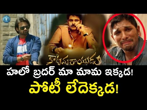 Thumbnail: Pawan Kalyan Fans And Sai Dharam Tej Strong Replay To Allu Arjun | Dj TEaser | Winner | Katamarayudu