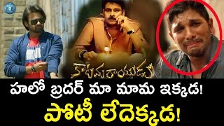 Pawan kalyan fans and sai dharam tej strong replay to allu arjun | dj teaser | winner | katamarayudu