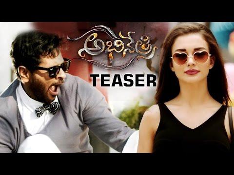 Abhinetri 2016 Telugu Movie Teaser  ...