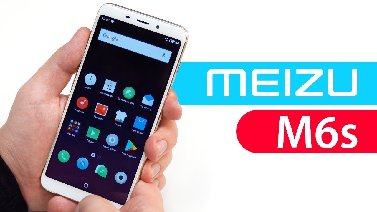 В нашем каталоге вы можете подобрать смартфон 5 дюймов мейзу. Заказать и купить пятидюймовый смартфон meizu по привлекательной цене,