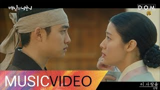 Jin Young (B1A4) (진영) - This Love (이 사랑을) 100 Days My Prince OST Part.2 (백일의 낭군님 OST Part.2)