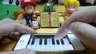 歲月的童話 by iphone piano