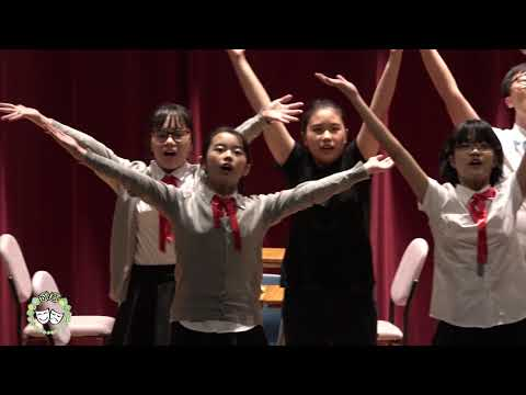 2018 International Drama Competition - Lions College