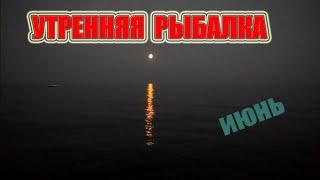 Морская рыбалка Рыбалка в Турции как ловить рыбу в море Аланья Турция ловлю в море со дна fishing