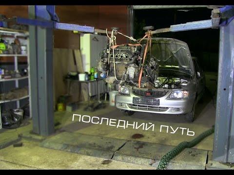 Hyundai Accent 2 Последний путь