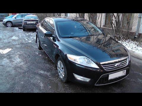Выбираем б\у авто Ford Mondeo 4 (бюджет 450-500тр)