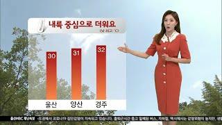 기상캐스터 윤수미의 6월 15일 날씨정보