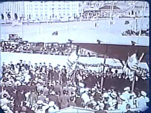 FDR's 1936 Cruise To South America