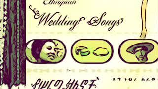 "Ethiopian Wedding Songs የሠርግ ዘፈኖች "" እንዲያው የምሩ"