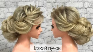 Свадебная причёска. Ажурное плетение.Бант из волос