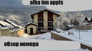 Alba Inn Apartments обзор отеля Agent SE