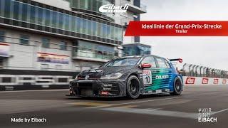 Eibach | Ideallinie der Nürburgring Grand-Prix-Strecke | Trailer