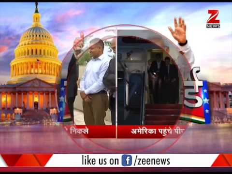 PM Modi lands in Washington, D.C. for his 2 day US tour