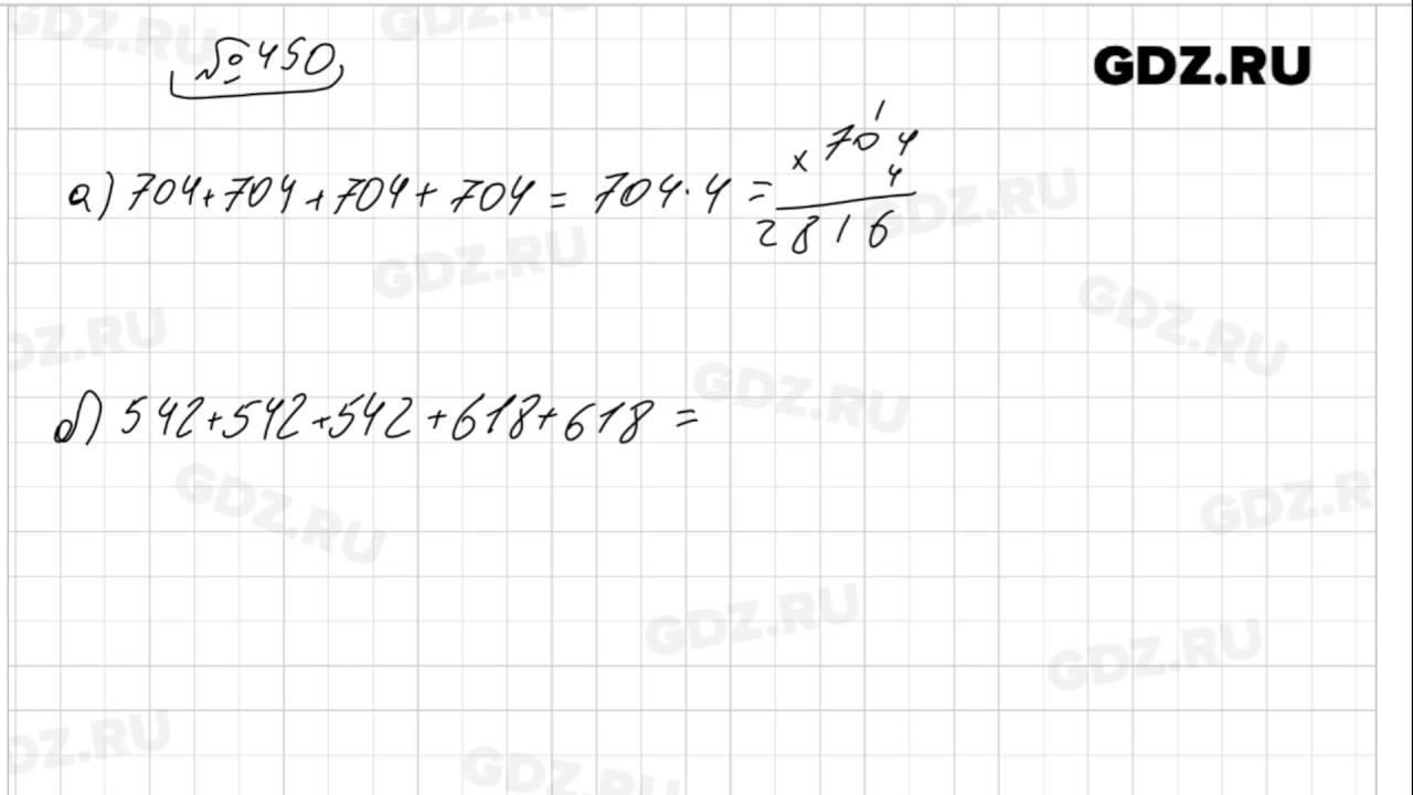 Решить задачу по математике 5 класс виленкин жохов чесноков шварцбурд