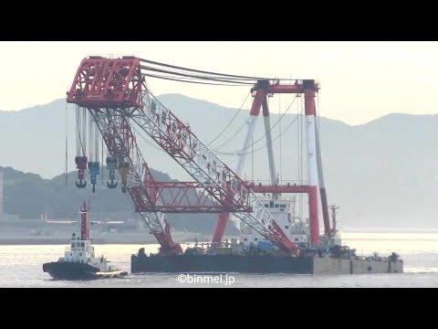 起重機船 深田サルベージ建設 駿河 / SURUGA - Fukada Salvage Crane Barge