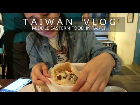 Middle Eastern Food in Taipei | TAIPEI, TAIWAN VLOG