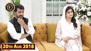 Good Morning Pakistan - 20th August 2018 - Top Pakistani Show