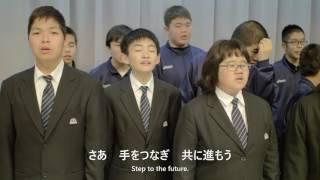 呉南特別支援学校 校歌PV - 英訳バージョン -