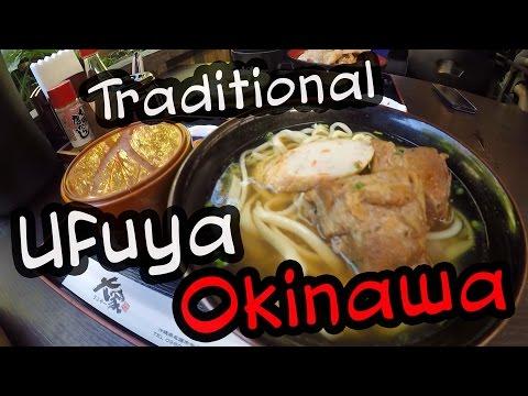 Traditional Okinawa Ufuya | What to eat in Okinawa | Couple Travel Vlog | Japan