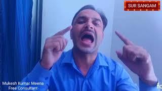 Part# 2 - How to Practice Aakar | Riyaz | Improve Your Vocal Quality | Sur Sangam Harmonium