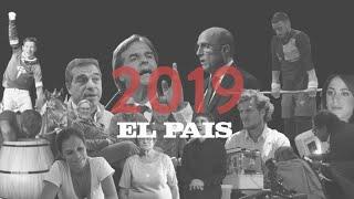 El 2019 a través del lente de Multimedia:  historias, imágenes y momentos que marcaron el año