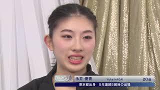 【全日本フィギュアスケート選手権2018】女子ショートプログラム<永井...