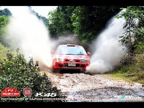 F2 Thailand Rally Championship 2017 r3 Section 1-2