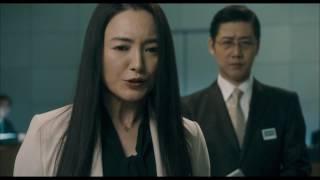 2017年2月11日丸の内TOEIほか全国ロードショー Japanese movie Aibou Ge...