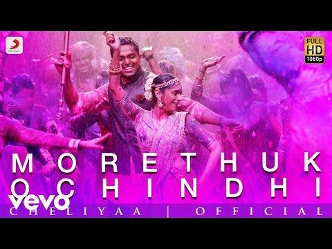 Cheliyaa - Morethukochindhi Video   AR Rahman, Mani Ratnam