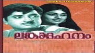 Full Malayalam Movie || Lankaadahanam 1971 || Prem Nazir,Adoor Bhasi