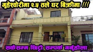 4 34 MB] Download Lagu House For Sale at Tikathali Lalitpur