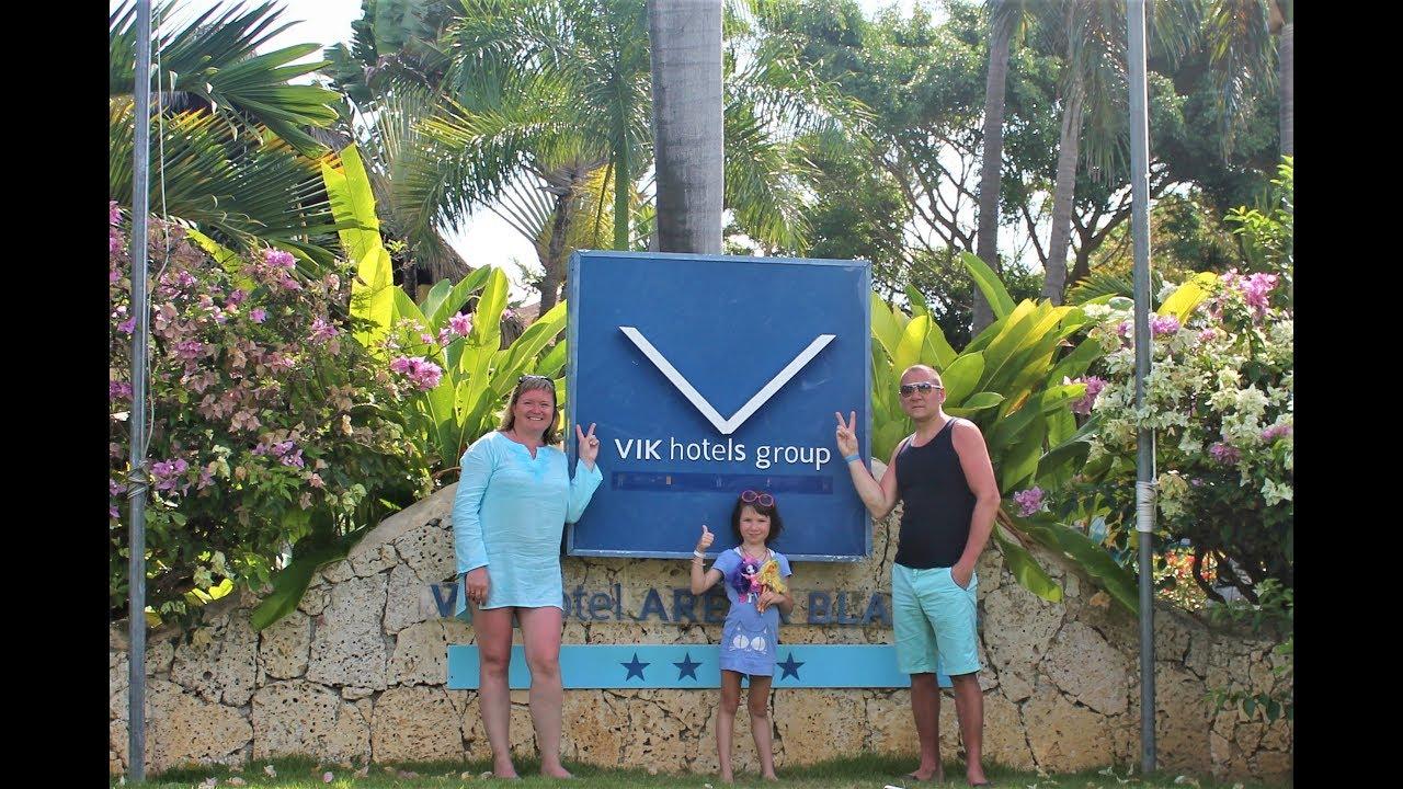 #Доминикана 2017#отдых в доминикане#vik hotel arena blanco#пунта кана#океан#саона#все включено