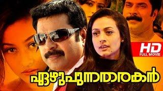 Malayalam Full Movie | Ezhupunna Tharakan [ HD ] | Action Movie | Ft. Mammootty, Namrata Shirodkar