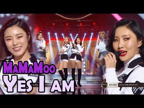 [2017 MBC Music festival] MAMAMOO - Yes I am, 마마무 - 나로 말할 것 같으면 20171231